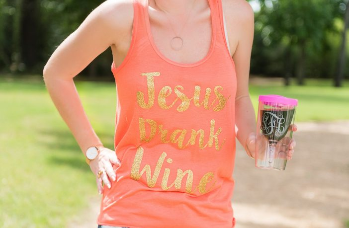 Jesus Drank Wine Tank